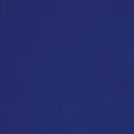 Ubrousky tmavě modré 20ks 2-vrstvé 33cm x 33cm