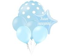 Balónky puntíky set Krásné narozeniny! hvězda
