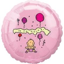 Balónek fóliový světle růžový kruh Je to holka!